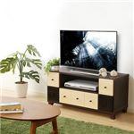 テレビ台/テレビボード 【幅93cm:26型〜40型対応】 引き出し収納 『prier』 大容量 日本製 ダークブラウン 【完成品】