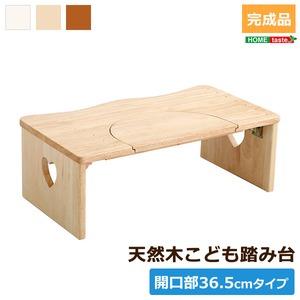 トイレ子ども踏み台(36.5cm、木製)ハート柄で女の子に人気、折りたたみでコンパクトに salita-サリタ- ブラウン