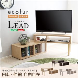 伸縮式テレビ台/テレビボード 【ウォールナット】 幅75〜135cm 32型まで対応 コンパクト スリム 『LEAD-リード-』