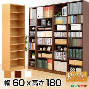 多目的収納ラック/本棚 【幅60cm ダークブラウン】 大容量 頑丈設計 『Retta-レッタ-』