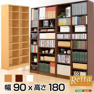 多目的収納ラック/本棚 【幅90cm ダークブラウン】 大容量 頑丈設計 『Retta-レッタ-』