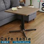 おしゃれなカフェスタイルのコーヒーテーブル(天然木オーク)ブラウン ウレタン樹脂塗装 ORKA-オルカ-