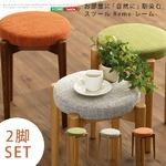 スタッキングスツール/腰掛け椅子 【2脚セット グリーン】 円形 積み重ね可 『-Reme-レーム』 【完成品】