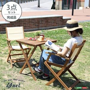 折りたたみガーデンテーブル・チェア肘付き(3点セット)人気素材のアカシア材を使用   Yuel-ユエル- ブラウン