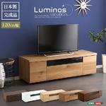 スタイリッシュ テレビ台/テレビボード 【幅120cm ホワイト】 37型〜52型対応 木製 日本製 『luminos-ルミノス-』 【完成品】