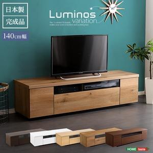 スタイリッシュ テレビ台/テレビボード 【幅140cm ホワイト】 40型〜60型対応 木製 日本製 『luminos-ルミノス-』 【完成品】