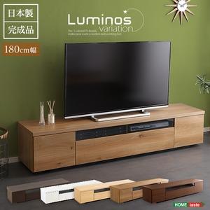 スタイリッシュ テレビ台/テレビボード 【幅180cm ホワイト】 46型〜80型対応 木製 日本製 『luminos-ルミノス-』 【完成品】