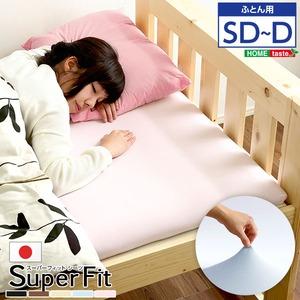スーパーフィットシーツ フィットタイプ(布団用)ダブルサイズ対応 ブラウン