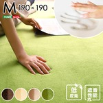 低反発 ラグマット/絨毯 【Mサイズ 190×190cm/モカ】 高密度マイクロファイバー 遮音性能 『リウル』