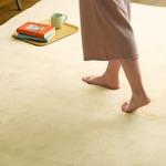 低反発 ラグマット/絨毯 【Mサイズ 190×190cm/イエローベージュ】 高密度マイクロファイバー 遮音性能 『リウル』