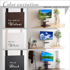 壁寄せテレビスタンド スイング/ロータイプ ホワイト