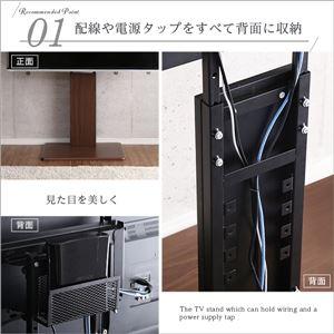 壁寄せテレビスタンド スイング/ロータイプ ブラック