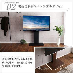 壁寄せテレビスタンド 固定/ロータイプ ウォールナット