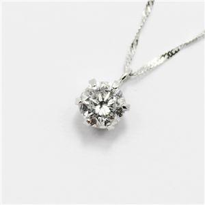 純プラチナ0.45ct一粒石ダイヤモンドペンダント/ネックレス