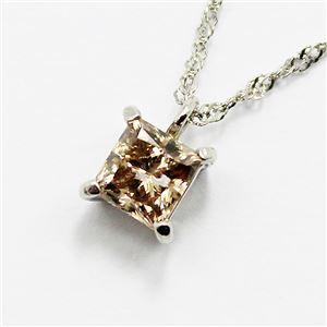 プラチナ0.49ctプリンセスカットブラウンダイヤモンドペンダント