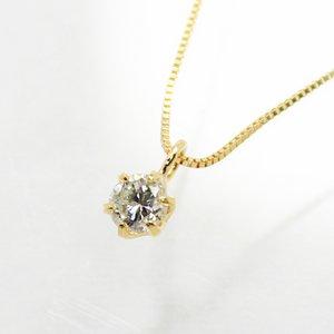 10金 0.1ct 一粒石 ダイヤモンド 6爪 ペンダント ネックレス