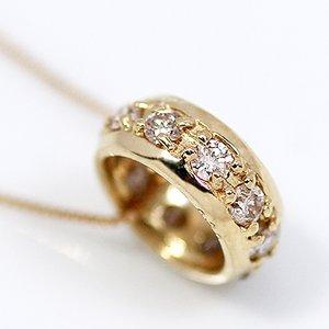 18金イエローゴールド 0.2ct 天然ダイヤモンド エタニティ リング ペンダント ネックレス