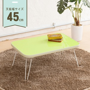 ミニーテーブル(パステルグリーン/緑) 幅45cm 机/折り畳み/ミニサイズ/スリム/軽量/キッズ/子供/パステルカラー/完成品/NK-451