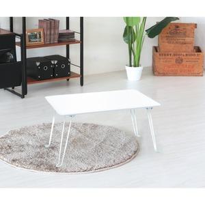 クールテーブル(ホワイト/白)  幅60cm/机/デスク/ローテーブル/リビングテーブル/折れ脚/折りたたみ/鏡面/高級感/スリム/シンプル/モノトーン/おしゃれ/北欧風/モダン/モノトーン/完成品/NK-677