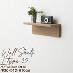ウォールシェルフ L型/幅30cm(ナチュラル) ウォールラック/飾り棚/壁面収納/木製/カフェ/壁掛け収納/ミニ/コンパクト/モダン/北欧風/完成品/WAL-01