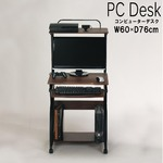 コンピューターデスク(ブラウン/茶)  幅60cm/机/デスク/オフィス/PCラック/収納/木製/木目/ナチュラル/シンプル/北欧風/PCW-B2517