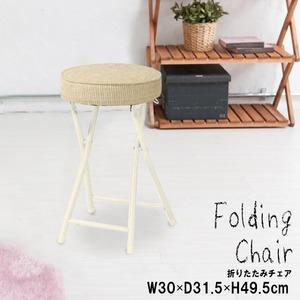 フォールディングチェア(ベージュ) 椅子/ツイード/オシャレ/カウンターチェア/折りたたみ/北欧風/イス/パイプイス/クッション/丸椅子/完成品/PFC-30F