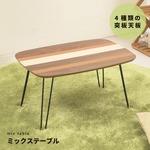 ミックステーブル(ストライプ) 幅60cm/机/デスク/ローテーブル/リビングテーブル/折れ脚/折りたたみ/木製/木目/ナチュラル/スリム/シンプル/北欧風/完成品/NK-542