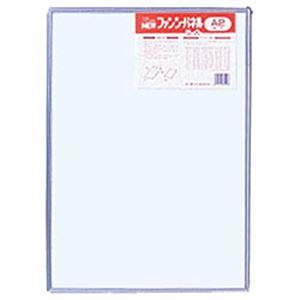 プラチナ パネルライト・エコ【シルバー】 A2 1枚