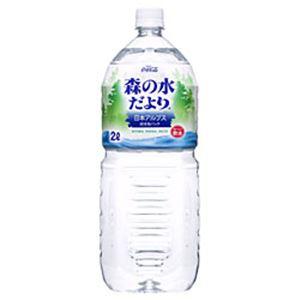 コカ・コーラ 森の水だより 箱売 1箱(2L×6本)