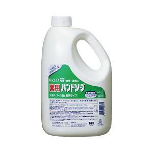 花王 薬用花王ハンドソープ 業務用4.5L