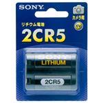 ソニー カメラ用リチウムパック電池 6V 2CR5-BB