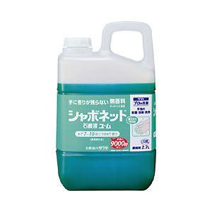 サラヤ シャボネット石鹸液 ユ・ム 単位(内容量):1本(2.7L)
