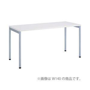 オカムラ オプシスReテーブル W120 ホワイト