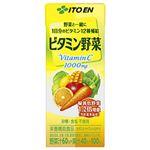 伊藤園 ビタミン野菜 紙パック 1箱(200ml×24本)