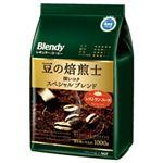 AGF ブレンディ レギュラー・コーヒー スペシャルブレンド 1袋(1kg)