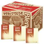 AGF ブレンディ ドリップパック モカブレンド 1箱(100袋)