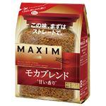 AGF マキシム モカブレンド詰替用 1袋(200g)