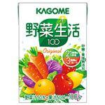 カゴメ 野菜生活100オリジナル 箱売 紙パック 1箱(100ml×36本)