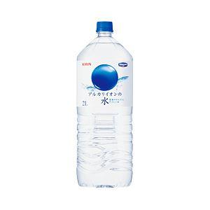 キリン アルカリイオンの水 箱売 1セット(2L×12本)