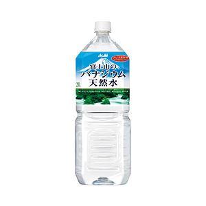 アサヒ 富士山のバナジウム天然水 箱売 1セット(2L×12本)
