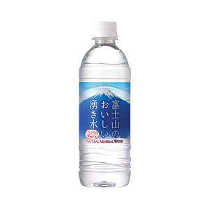 ポッカサッポロ 富士山のおいしい湧き水 箱売 1セット(530ml×48本)