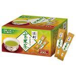 辻利 インスタント茶 玄米茶 1箱(100袋)