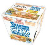日清食品 日清カップヌードルごはん シーフードヌードル味 1箱(108g×6食)