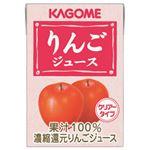 カゴメ りんごジュース 100ml紙パック 箱売 1箱(100ml×36本)