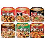 丸美屋 セット米飯アソート詰合せ 1セット(6個)