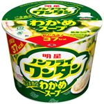 明星食品 ノンフライワンタンごま香るわかめスープ 1パック(11g×6個)