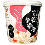 永谷園 「冷え知らず」さんの生姜参鶏湯カップ 1箱(20.4g×6個)