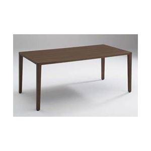 岡村製作所 木製ランチテーブル 幅180cm ライト 9375TA MW77 1台