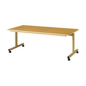 弘益 跳ね上げ式テーブル 幅180cm ナチュラル TM-1890 1台