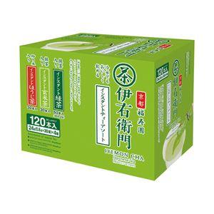 宇治の露製茶 伊右衛門 インスタントスティック アソートパック 1箱(0.8g×120本) 3種のお茶入り